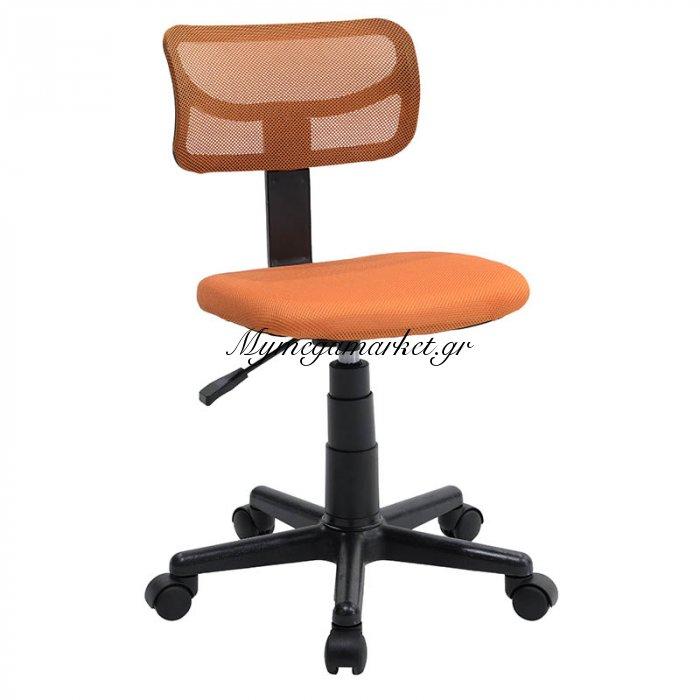 Παιδική Καρέκλα γραφείου εργασίας Pablo υφασμάτινη χρώμα πορτοκαλί | Mymegamarket.gr