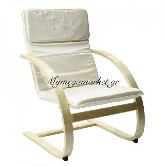 Πολυθρόνα Rena υφασμάτινη χρώμα εκρού Στην κατηγορία Πολυθρόνες σαλονιού | Mymegamarket.gr