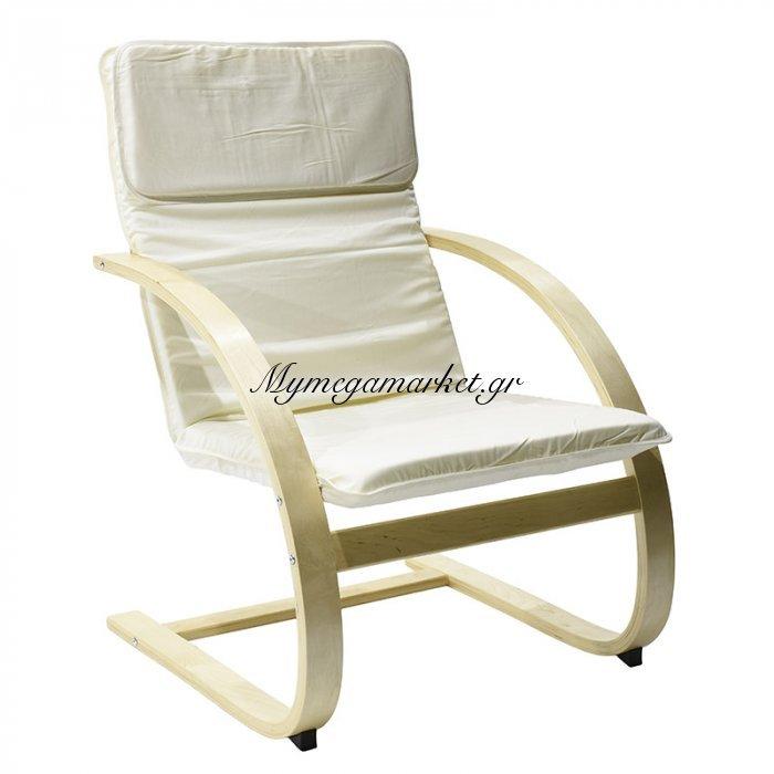Πολυθρόνα Rena υφασμάτινη χρώμα εκρού | Mymegamarket.gr