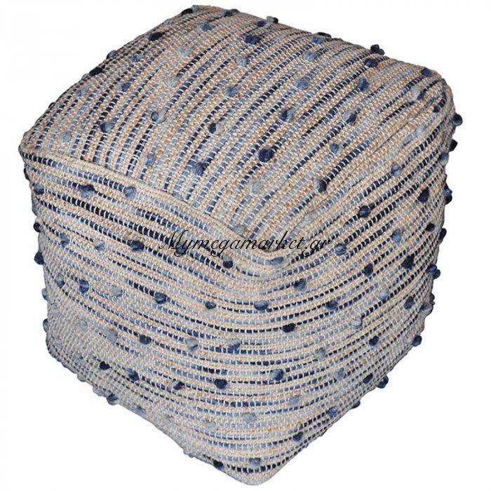Πουφ σκαμπώ χειροποίητο Beries μπλε 40x40x40 | Mymegamarket.gr