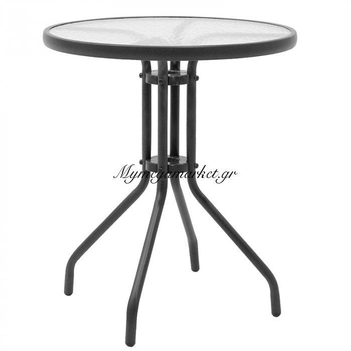 Τραπέζι κήπου Alma στρόγγυλο μεταλλικό χρώμα ανθρακί με γυάλινη επιφάνεια ασφαλείας Φ60x71εκ. | Mymegamarket.gr