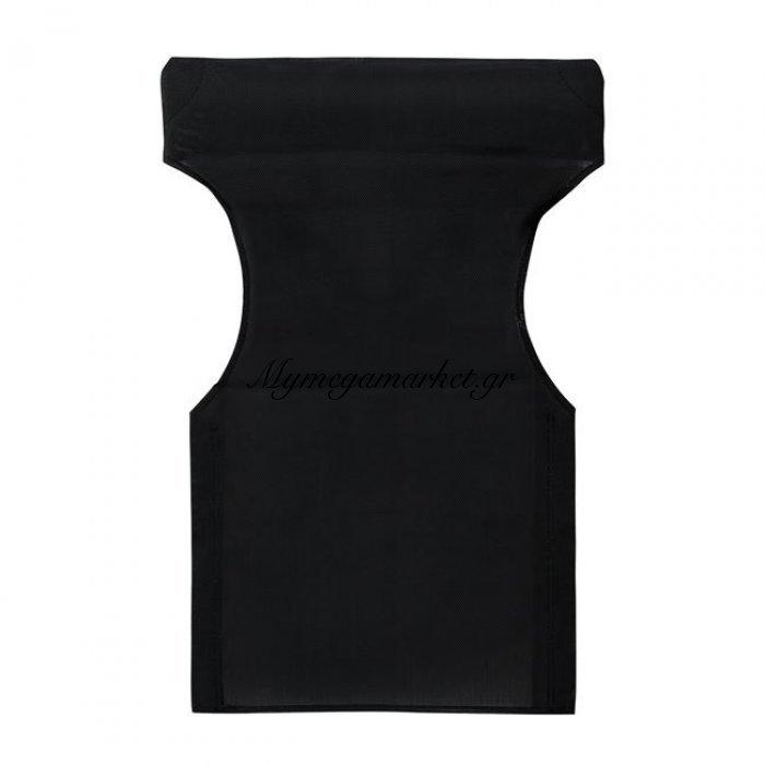 Μαξιλάρι Διάτρητο Μαύρο 2Χ1 Για Πολυθρόνα Σκηνοθέτη Hm5272.05 | Mymegamarket.gr