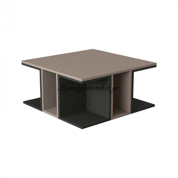 Τραπεζάκι σαλονιού Rava χρώμα μόκα - ανθρακί 83x83x39εκ | Mymegamarket.gr