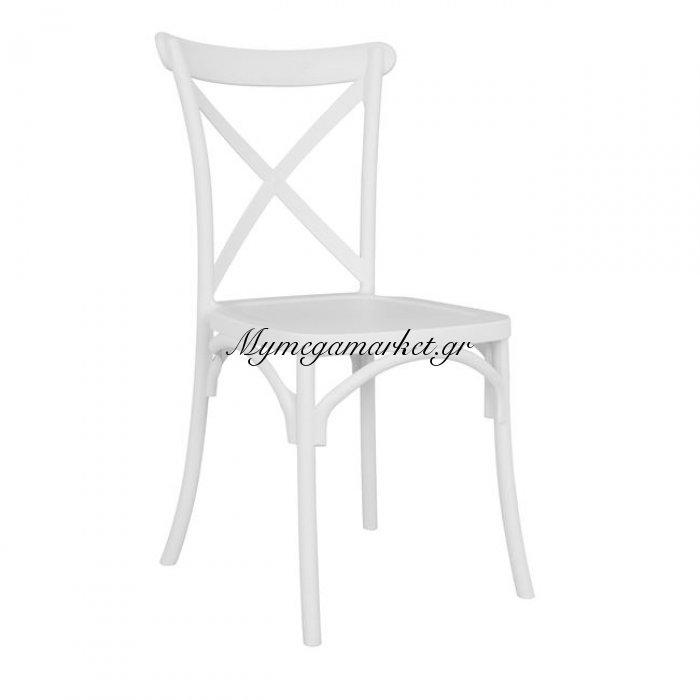 Καρέκλα Πολυπροπυλενίου Anji Hm5469 Λευκή | Mymegamarket.gr