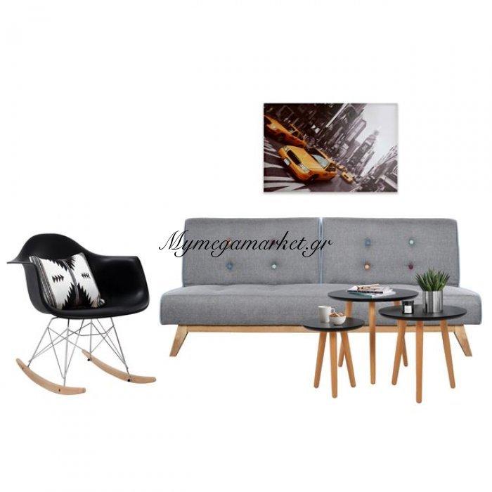 Σετ Φοιτητικό 4Τμχ Καναπές - Τραπέζι - Καρέκλα - Πίνακας Hm8442 | Mymegamarket.gr