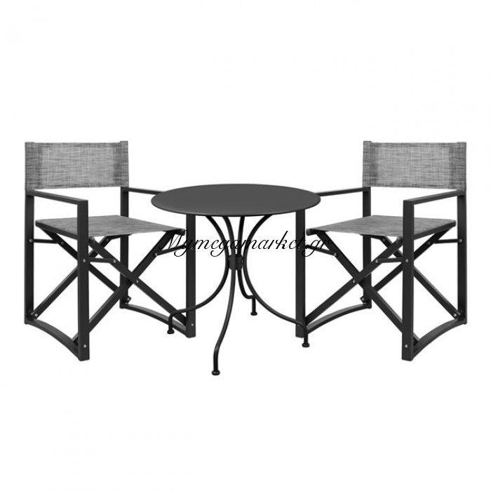 Σετ 3Τχ Τραπέζι Amore & Πολυθρόνες Αλουμινίου Ανθρακί Hm10276.01 | Mymegamarket.gr