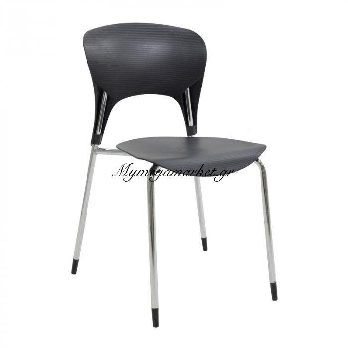 Καρέκλα Lousia πολυπροπυλενίου χρώμα μαύρο επαγγελματική κατασκευή | Mymegamarket.gr