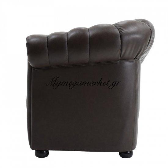 Ανάκλινδρο με PU τύπου chesterfield χρώμα σκούρο καφέ 194x84x88 Στην κατηγορία Ανάκλινδρα | Mymegamarket.gr