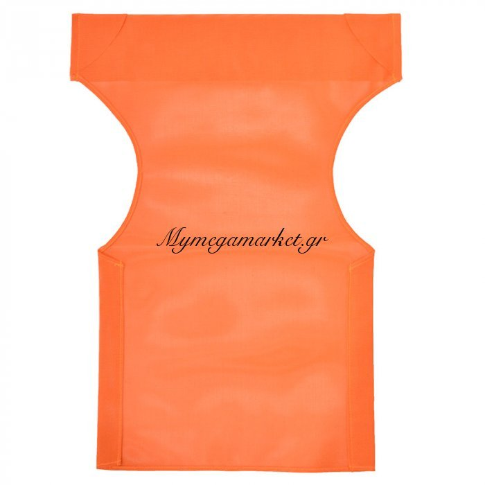Διάτρητο πανί επαγγελματικό για πολυθρόνα σκηνοθέτη χρώματος πορτοκαλί Ε-16 | Mymegamarket.gr