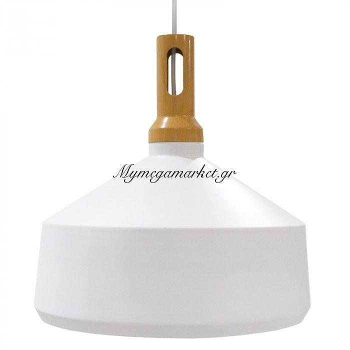 Φωτιστικό οροφής μεταλλικό χρώματος λευκό | Mymegamarket.gr