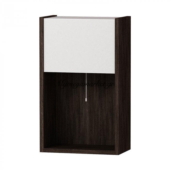 Φωτιστικό τοίχου - ραφιέρα BLING σε χρώμα σκούρο καφέ-λευκό 35x20x59 | Mymegamarket.gr