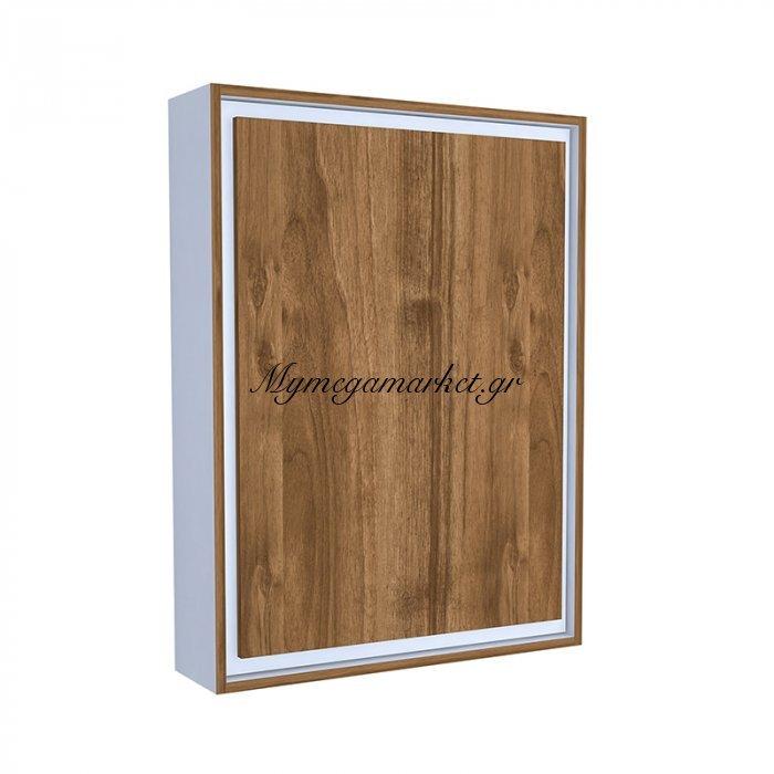 Γραφείο ανοιγόμενο Magic Box λευκό 78x58x75 | Mymegamarket.gr