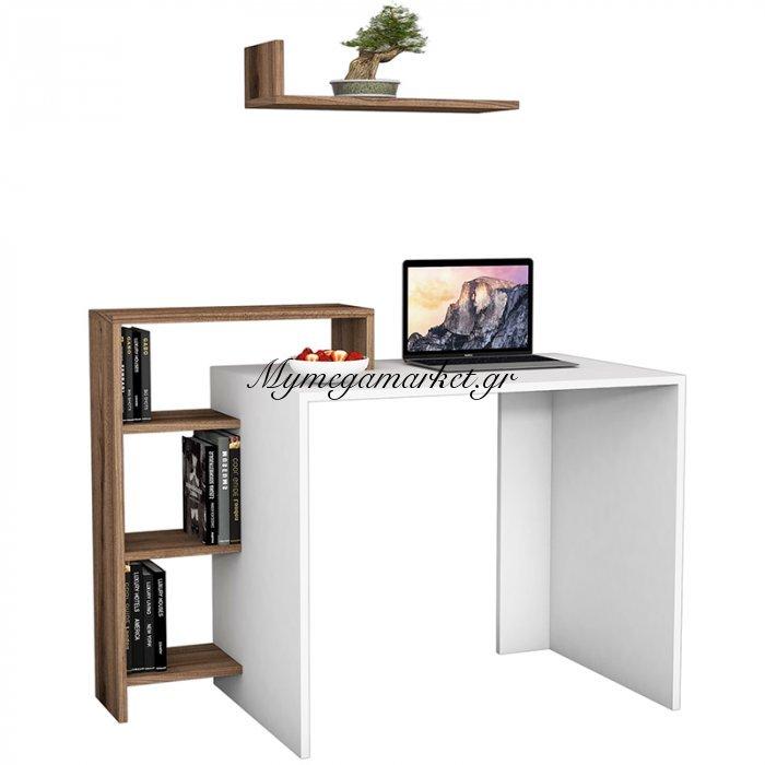 Γραφείο SWAN λευκό με καρυδί 118x60x90,8εκ | Mymegamarket.gr