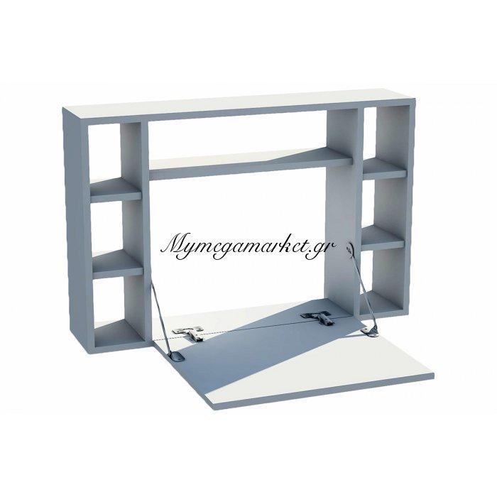 Γραφείο τοίχου Omega ανοιγόμενο λευκό 90x20+(56)x60 | Mymegamarket.gr