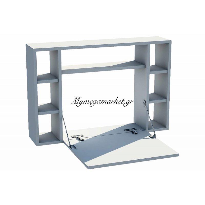 Γραφείο τοίχου Omega ανοιγόμενο λευκό 90x20+(56)x60