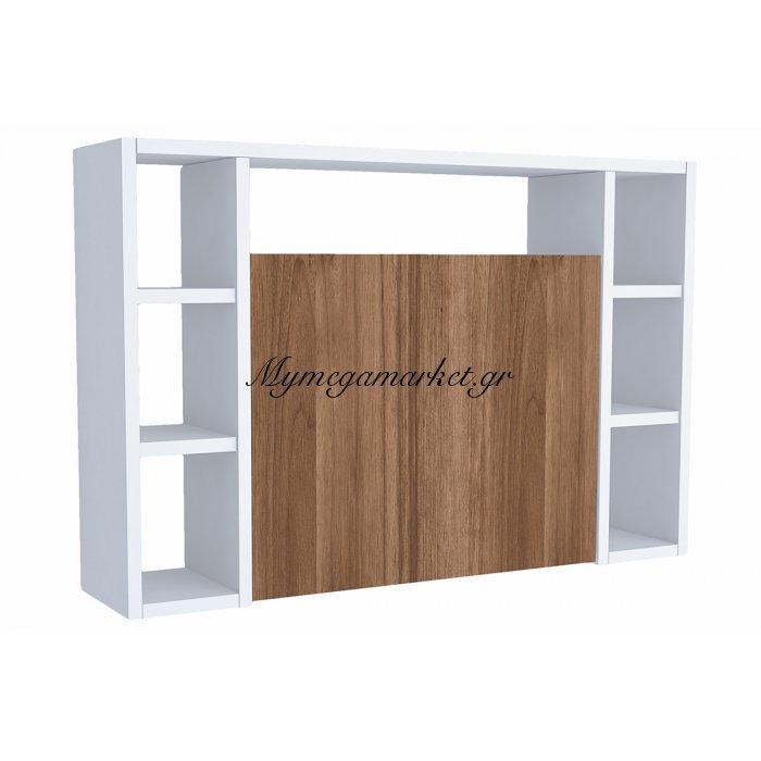 Γραφείο τοίχου Omega ανοιγόμενο λευκό-καρυδί 90x20+(56)x60 | Mymegamarket.gr