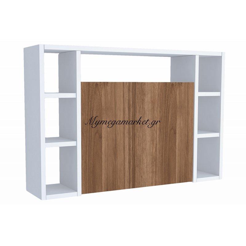 Γραφείο τοίχου Omega ανοιγόμενο λευκό-καρυδί 90x20+(56)x60