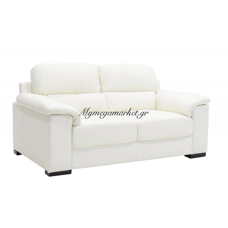 Καναπές 2θέσιος Baldo με PU χρώμα εκρού 170x96x90