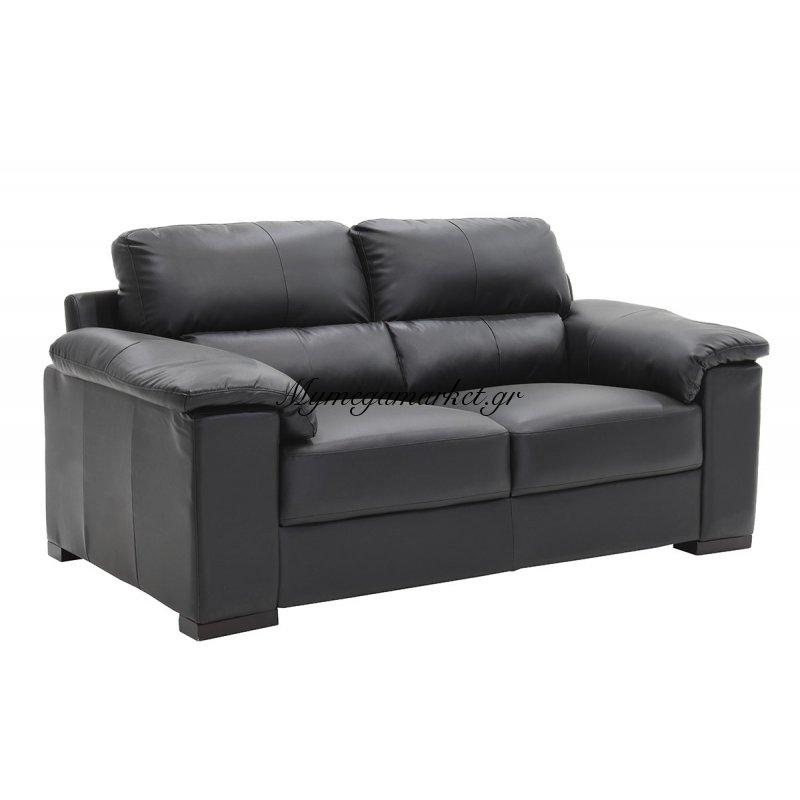 Καναπές 2θέσιος Baldo με PU χρώμα μαύρο 170x96x90