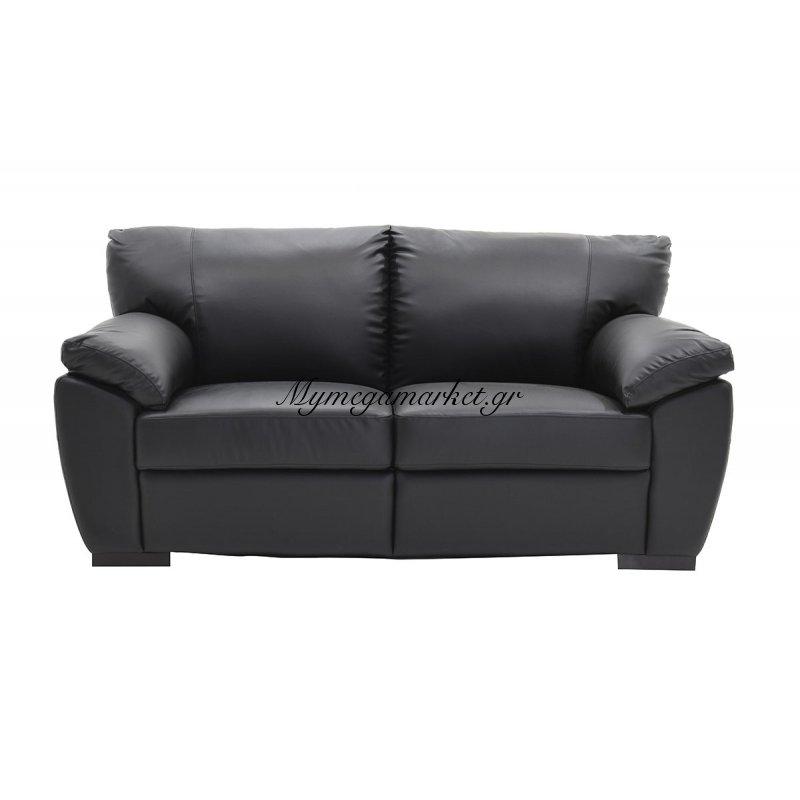 Καναπές 2θέσιος Hugo με PU χρώμα μαύρο 160x90x85