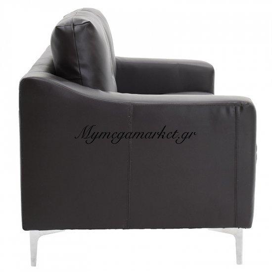 Καναπές 2θέσιος Oliver με PU χρώμα σκούρο καφέ 156x87x91 Στην κατηγορία Καναπέδες - Κρεβάτια | Mymegamarket.gr