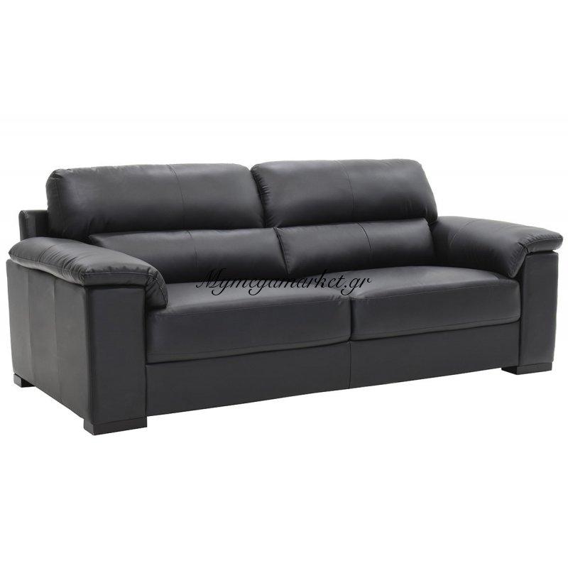 Καναπές 3θέσιος Baldo με PU χρώμα μαύρο 215x96x90