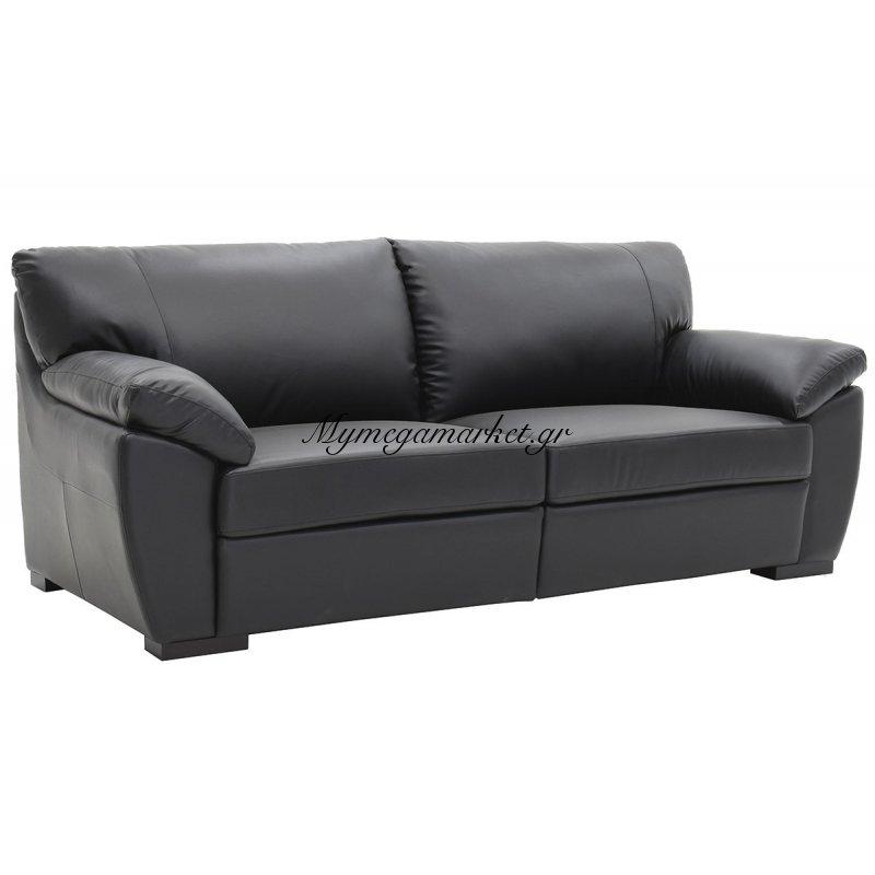 Καναπές 3θέσιος Hugo με PU χρώμα μαύρο 196x88x85