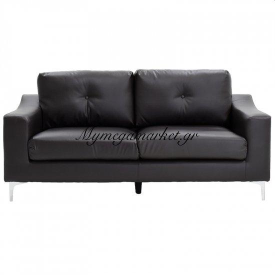 Καναπές 3θέσιος Oliver με PU σκούρο καφέ 186x87x91 Στην κατηγορία Καναπέδες - Κρεβάτια | Mymegamarket.gr