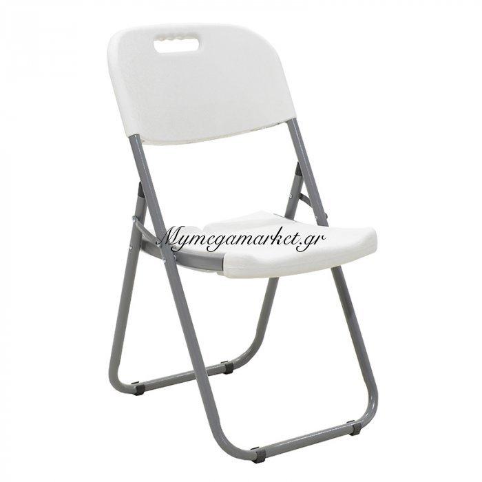 Καρέκλα catering-συνεδρίου πτυσσόμενη EDISON από ενισχυμένο μεταλλικό σκελετό χρώματος γκρι | Mymegamarket.gr