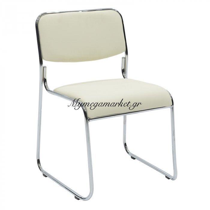 Καρέκλα επισκέπτη Corina με PVC χρώμα εκρού | Mymegamarket.gr