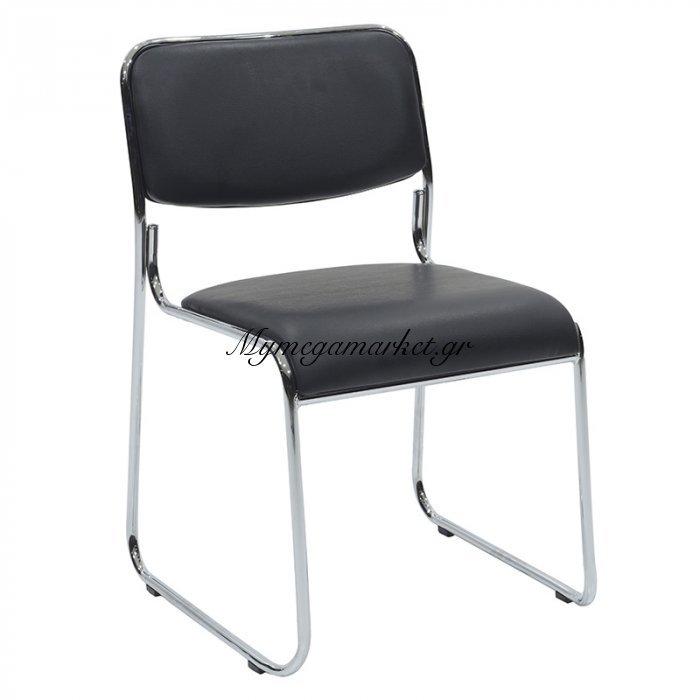 Καρέκλα επισκέπτη Corina με PVC χρώμα μαύρο | Mymegamarket.gr