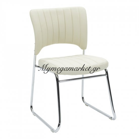 Καρέκλα γραφείου επισκέπτη Evelia με PU χρώμα εκρού Στην κατηγορία Καρέκλες - Πολυθρόνες γραφείου | Mymegamarket.gr