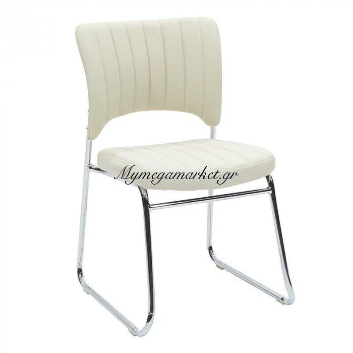 Καρέκλα γραφείου επισκέπτη Evelia με PU χρώμα εκρού | Mymegamarket.gr