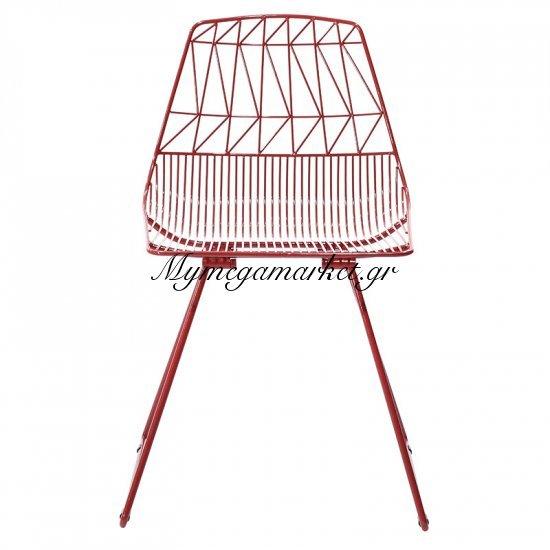 Καρέκλα Morena απο ενισχυμένο μεταλλικό σκελετό σε χρώμα κόκκινο Στην κατηγορία Καρέκλες εσωτερικού χώρου | Mymegamarket.gr