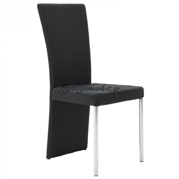 Καρέκλα Tina υφασμάτινη χρώμα μαύρο | Mymegamarket.gr