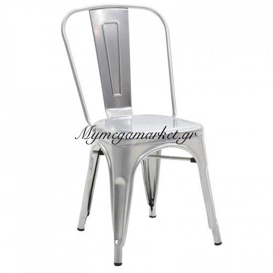 Καρέκλα Utopia μεταλλική χρώμα ασημί Στην κατηγορία Καρέκλες εσωτερικού χώρου | Mymegamarket.gr