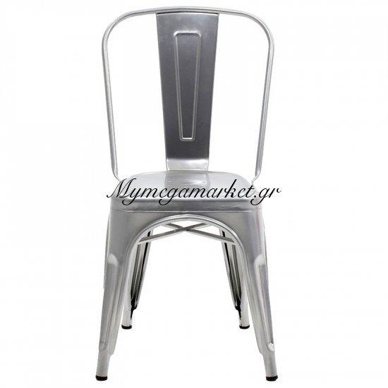 Καρέκλα Utopia μεταλλική χρώμα ασημί Στην κατηγορία Καρέκλες εσωτερικού χώρου   Mymegamarket.gr