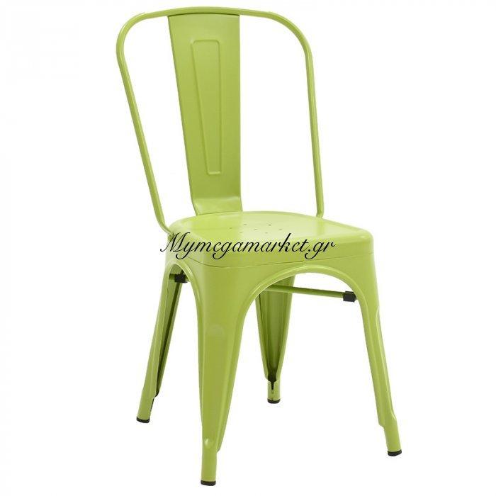 Καρέκλα Utopia μεταλλική χρώμα πράσινο | Mymegamarket.gr