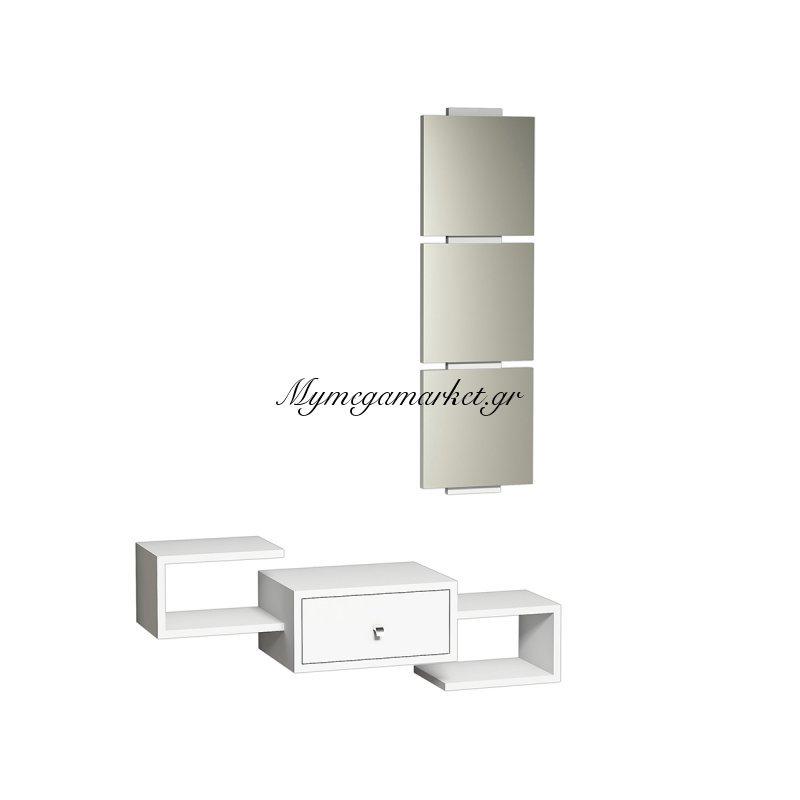 Κονσόλα τοίχου Dorado Coat με καθρέφτη λευκό χρώμα
