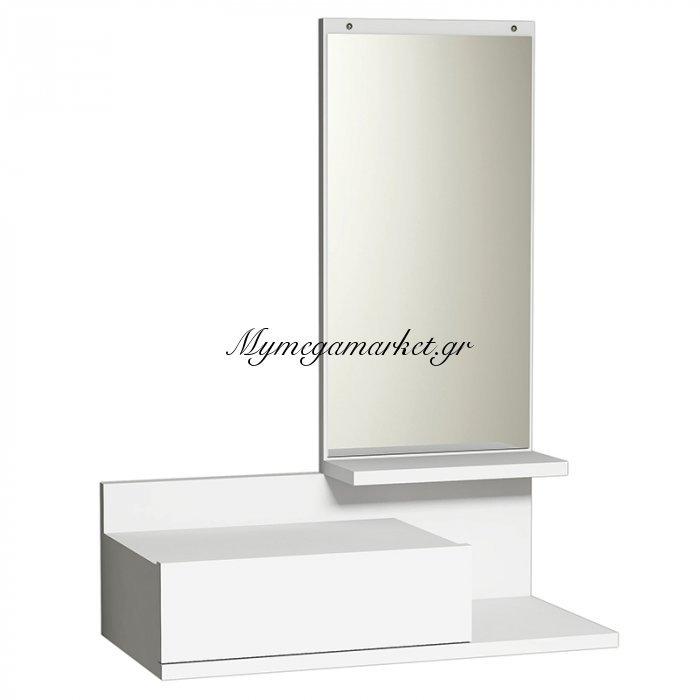 Κονσόλα τοίχου Mode Coat με καθρέφτη λευκό χρώμα 60x30x80 | Mymegamarket.gr