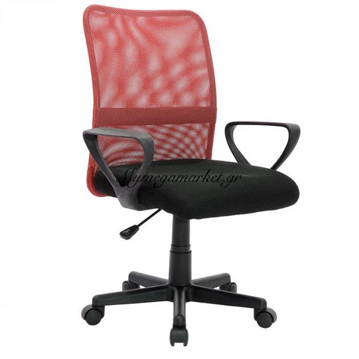 Παιδική πολυθρόνα γραφείου εργασίας Jordan με ύφασμα mesh χρώμα μαύρο και κόκκινο   Mymegamarket.gr