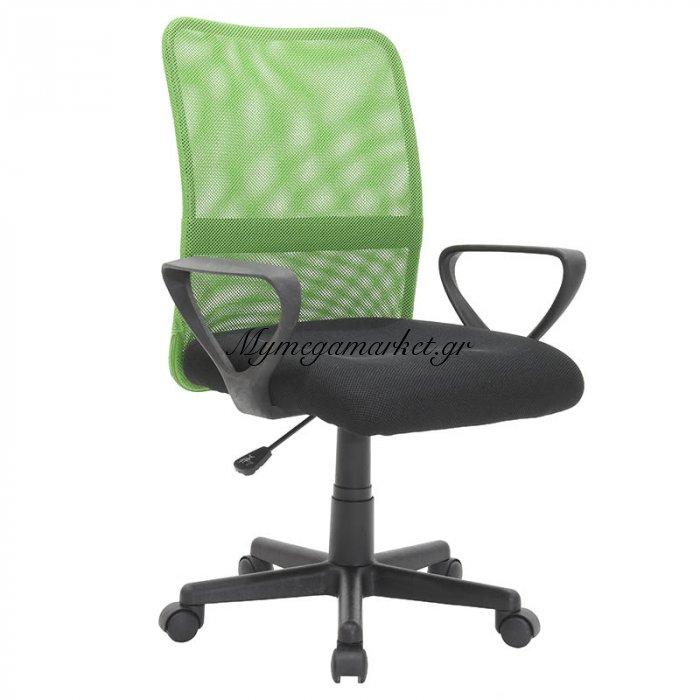 Παιδική πολυθρόνα γραφείου εργασίας Jordan με ύφασμα mesh χρώμα μαύρο και πράσινο   Mymegamarket.gr