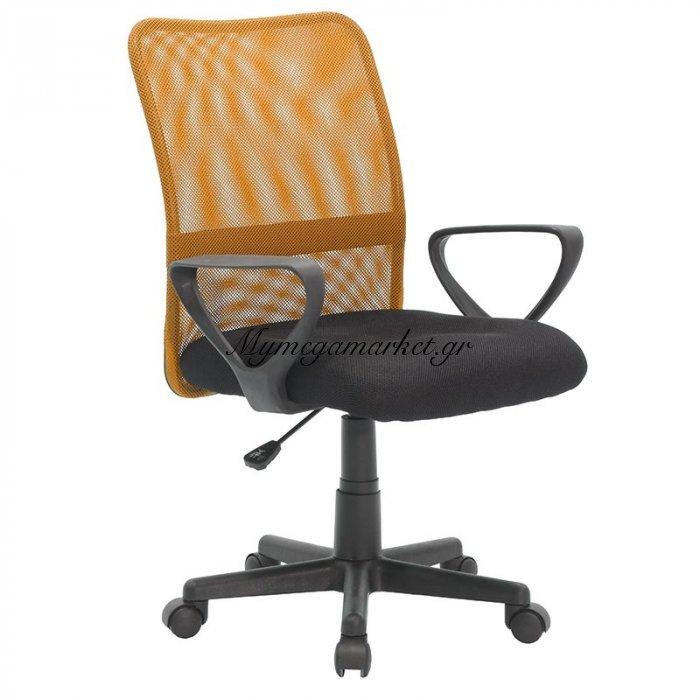 Παιδική πολυθρόνα γραφείου εργασίας Jordan με ύφασμα mesh μαύρο και πορτοκαλί   Mymegamarket.gr