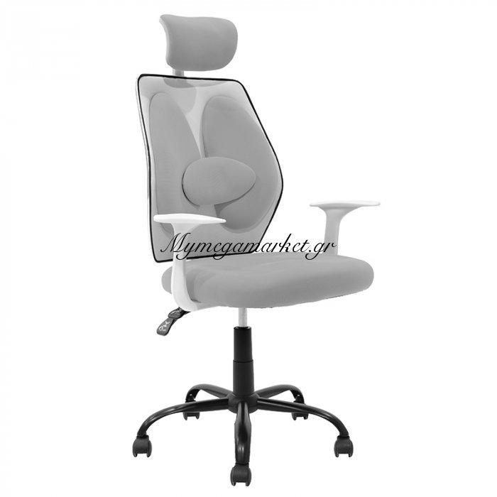 Πολυθρόνα γραφείου Bello μεταλλικό μαύρο σκελετό και ύφασμα γκρι | Mymegamarket.gr