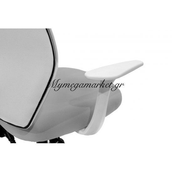 Πολυθρόνα γραφείου Bello μεταλλικό μαύρο σκελετό και ύφασμα γκρι Στην κατηγορία Καρέκλες - Πολυθρόνες γραφείου   Mymegamarket.gr
