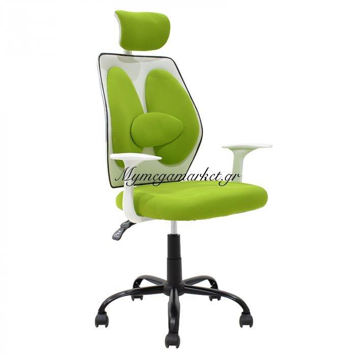 Πολυθρόνα γραφείου Bello μεταλλικό μαύρο σκελετό και ύφασμα πράσινο   Mymegamarket.gr