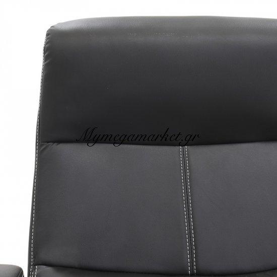 Πολυθρόνα γραφείου διευθυντή Anatole με PU χρώμα μαύρο Στην κατηγορία Καρέκλες - Πολυθρόνες γραφείου | Mymegamarket.gr