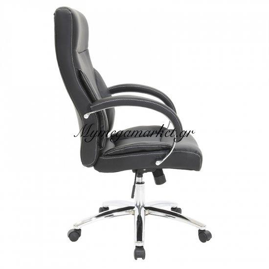 Πολυθρόνα γραφείου διευθυντή Filippo με PU χρώμα μαύρο Στην κατηγορία Καρέκλες - Πολυθρόνες γραφείου   Mymegamarket.gr