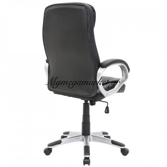 Πολυθρόνα γραφείου διευθυντή Jeri με PU χρώμα μαύρο Στην κατηγορία Καρέκλες - Πολυθρόνες γραφείου | Mymegamarket.gr