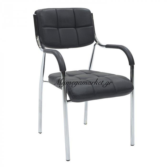 Πολυθρόνα γραφείου επισκέπτη Florida με PVC χρώμα μαύρο | Mymegamarket.gr